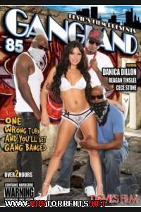 Трахляндия #85 | Gangland #85