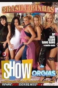 Зрелищная Оргия | Show de Orgias