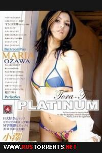 Тора Тора 52 | Tora Tora Platinum 52