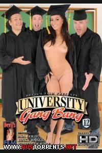 Университетская Групповуха #12 | University Gang Bang #12
