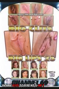 Большие клиторы большие губы #25 | Big Clits Big Lips #25