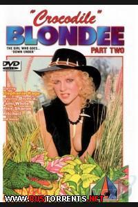 Блонди По Прозвищу Крокодил #2 | Crocodile Blondee #2
