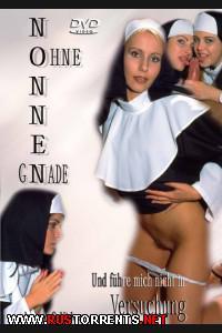 Постер:Безжалостные монашки