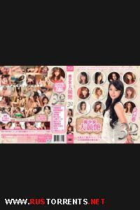 Супер Модели в 3Д 11 | Вертикальная анаморфная стереопара | S Model Collection 3D 11 / Sana Anzyu, Yui Hatano, Megu Kamijyo 3D Half OverUnder
