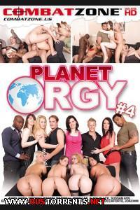 Планетарная оргия #4 | Planet Orgy #4