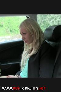 Вывез пассажирку в лесок / Lindsey |