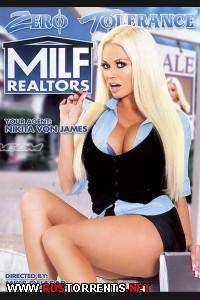 Мамочки риэлторы | MILF Realtors