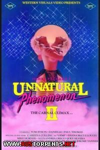 Необычный феномен #2 | Unnatural Phenomenon #2