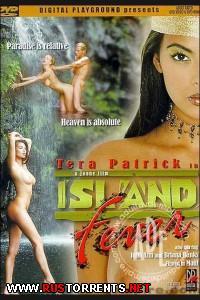 Остров удовольствий 1 | Island Fever 1