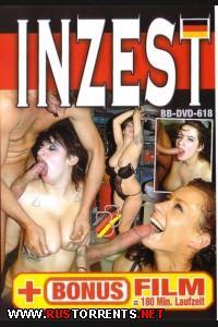 Инцест | Inzest