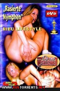 ������ ����� | Rasierte Nymphen