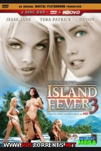 Остров удовольствий 3 | Island Fever 3