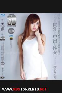 Кирари 05 в 3Д / Горизонтальная анаморфная стереопара | Kirari 3D 05 / Half SideBySide