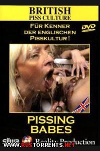 Британская Писс Культура - Писающие малышки  | British Piss Culture - Pissing Babes