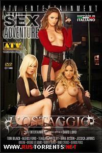 Заложник | L'Ostaggio / The Hostage