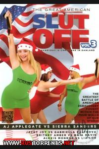 Великие американские шлюхи #3 | Great American Slut Off #3