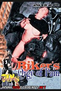 Байкерская Оргия Боли | Biker's Orgy of Pain