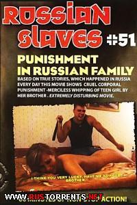 Русские Рабыни 51 - Наказание в Русской Семье   Russian Slaves 51 - Punishments in Russian Family