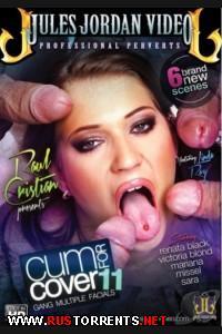 Кончина для Лица #11 | Cum For Cover #11