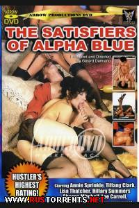 ��, ��� ������������ ����� ��� | The Satisfiers Of Alpha Blue
