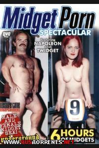 Захватывающее порно карликов | Midget Porn Spectacular