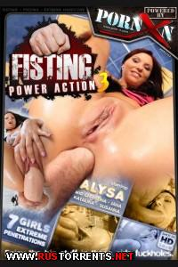 ������ ������� � ������� #3 | Fisting and Pissing Power Action #3