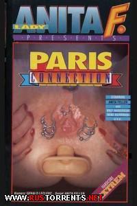 Парижская связь   Paris Connection