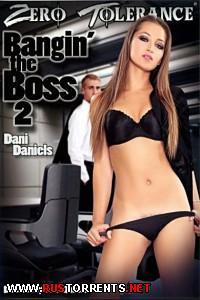 Потрахаться с Боссом 2 | Bangin' the Boss 2