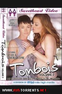 ��������-�������� #2 | Tombois #2