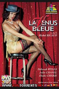 Постер:Голубая Венера