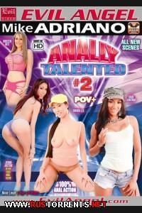 Анальный талант 2 / Anally Talented 2 |