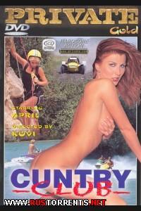 Клуб Кантри | Cuntry Club