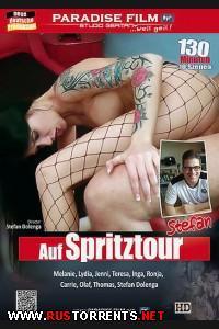 На вращении | Auf Spritztour