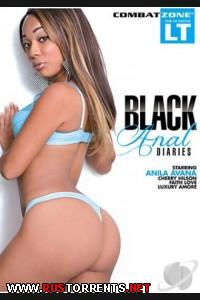 Черные анальные дневники | Black Anal Diaries