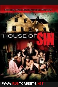 ��� ����� | House of Sin