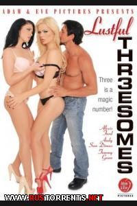 Похотливые трио | Lustful Threesomes