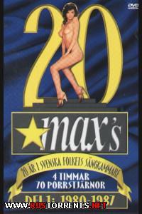 Постер:20 лет студии MAX's