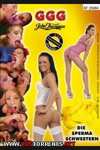 Молочные Сёстры По Сперме | GGG - Die Sperma Schwestern