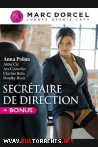 Secretaire de Direction / Исполнительный секретарь |