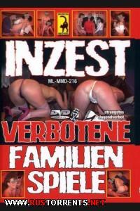 Инцест - Запрещенные Семейные игры | Inzest - Verbotene Familien Spiele