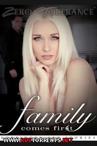 Семья на первом месте   Family Comes First