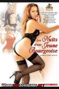 Ночи Молодой Буржуа | Les Nuits d'Une Jeune Bourgeoise