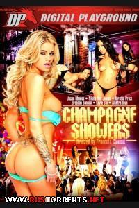 Брызги шампанского | Champagne Showers