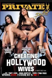Неверные Голливудские Жены | Private Gold 107: CHeating Hollywood Wives