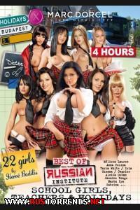 ������ �� ����������� ���������: ���������, ������������� � ��������� | Best of Russian Institute: schoolgirls, teachers & holidays