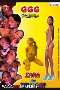 Зара Спермо-Модель | GGG - Zara Das Sperma-Model
