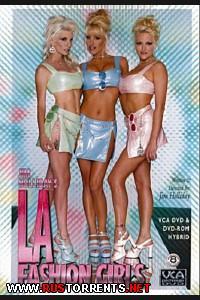 ������ ������� ���-��������� | L.A. Fashion Girls
