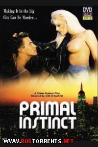 �������� �������� | Primal Instinct