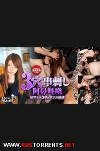 Первый анал | Tokyo-Hot n0933 - First Time Anal