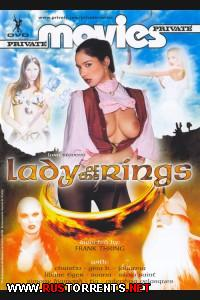 �������������� ����� 1,2 | Lady Of The Rings 1,2